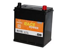 Batteri 35Ah/12V/197x128x220 <br />Start - Auto - SMF