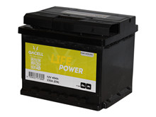 Batteri 45Ah/12V/207x175x175 <br />Start - Auto - STD