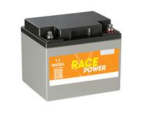 Batteri 40Ah/12V/198x167x172 <br />Drift - HYBRID - Deep Cycle