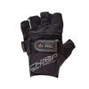 Chiba Wristguard Protect Handske str. S