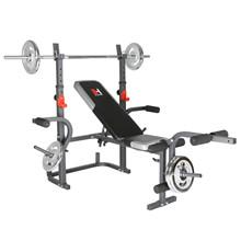 Hammer Bermuda XT med 48 kg. vægtsæt