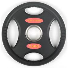 2,5 kg. OL Gummi Vægtskive PF