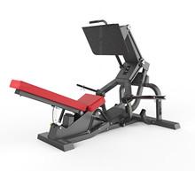 Relax Leg Press PL1008