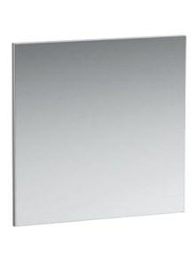 Speil med aluramme - 80 cm