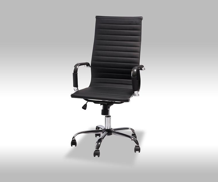 Discover kontorstol høj
