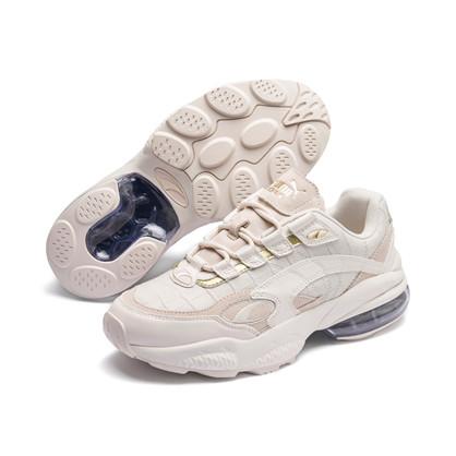 Puma Cell Venom Beige Sneakers
