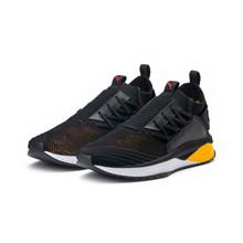 Puma Sort/Gul TSUGI JUN Sneakers