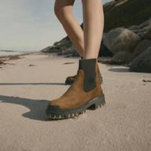 Rosas Beige Melange Cashmere Solid