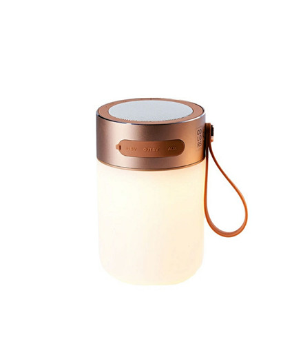 LED Sound Jar Gold - Halo Design