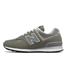 New balance 574 - sneakers - Dame - Grå