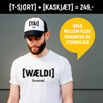 [T-sjørt] T-shirt & [Kaskjæt] Cap