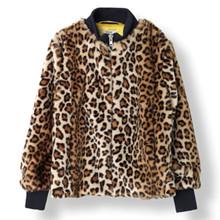 Ganni Ferris Faux Fur jakke i leo