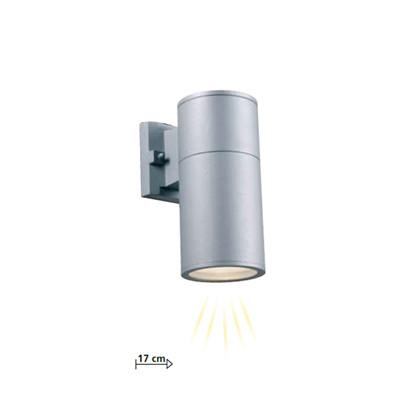 Arvid Udendørs Væglampe Enkelt - Markslöjd