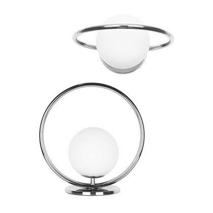 Bord Saint Mini Krom Bordlampe - Globen Lighting