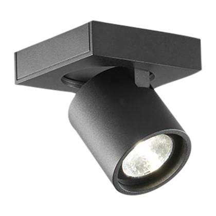 Focus Mini 1 Loftlampe - Light-Point