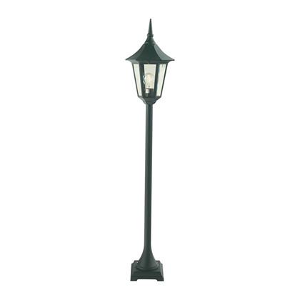Modena Bedlampe - Norlys