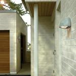 Halden Udendørs Væglampe Aluminium - Norlys