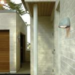 Halden LED Udendørs Væglampe - Norlys