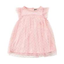 ME TOO 395 TULLE DRESS 620395