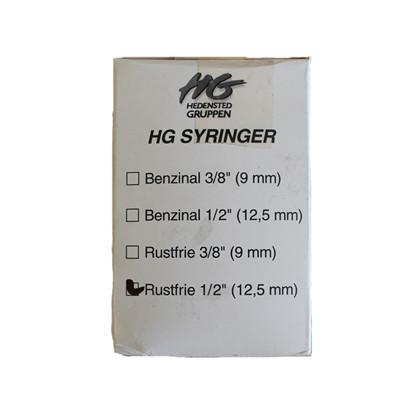 HG Zszywki pierścieniowe, Nierdzewne 12,5mm 1 kg w pudełku (około 1200 szt.)
