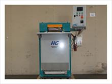 HG Pro Brush - 249043