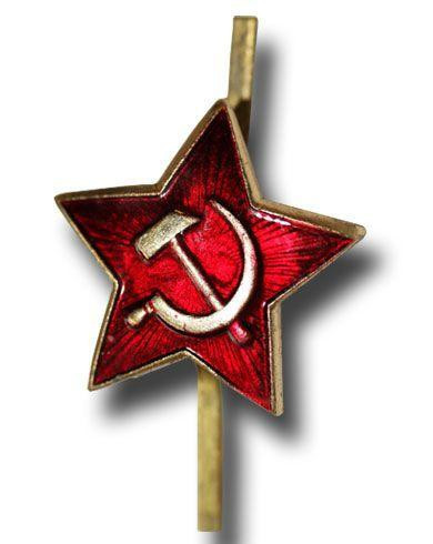 Image of   Fostex Pin Kommunist-stjerne (Rød, One Size)